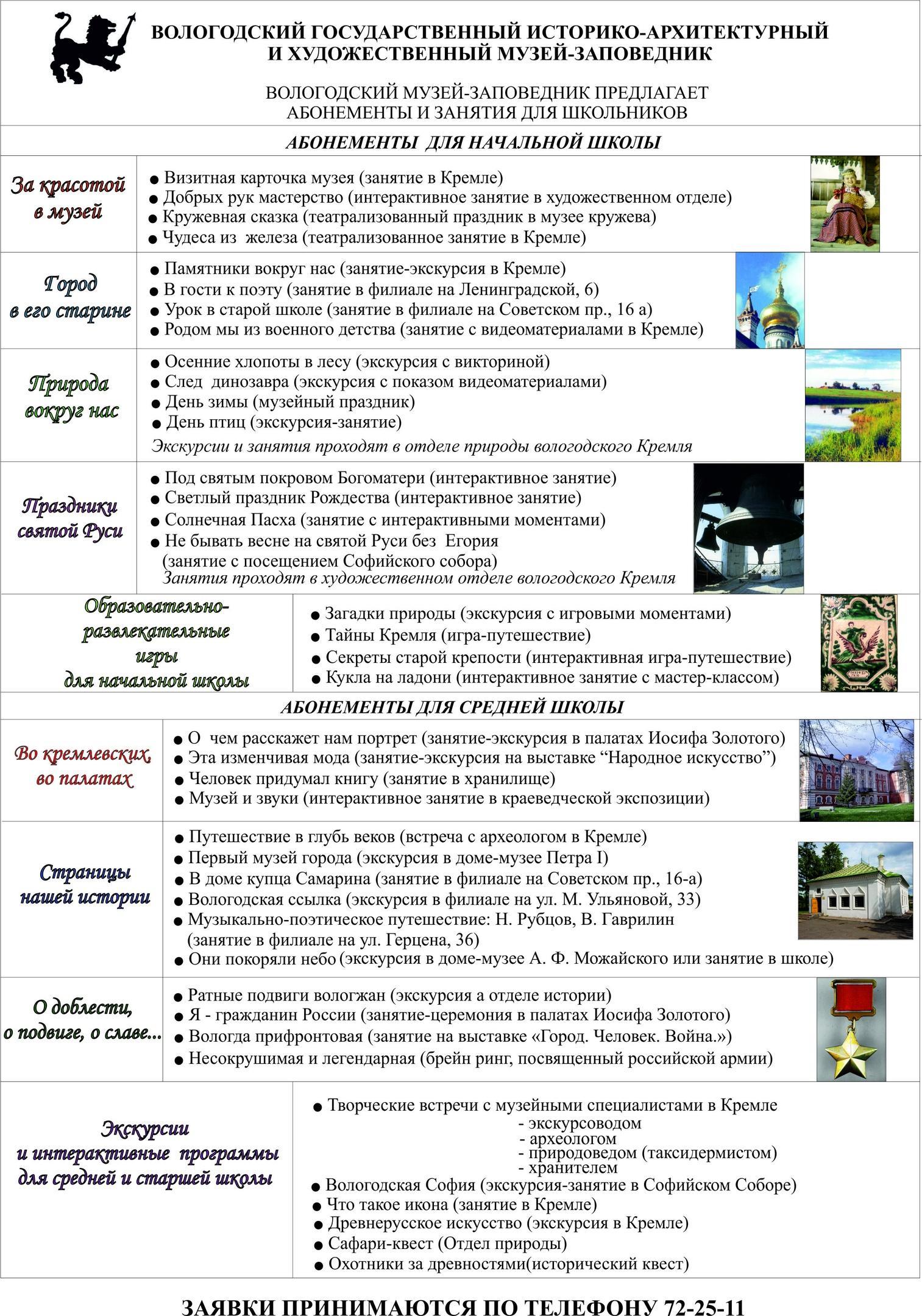Остров сахалин: площадь, население, климат, природные ресурсы, промышленность, флора и фауна