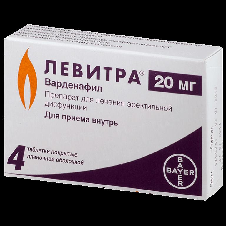 Асептолин - состав, инструкция, применение, отзывы
