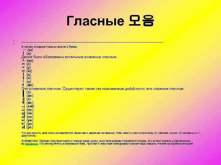 Что такое нуна по корейски. корея: оппа, сонбэ, аджума, ачжосси и другие - женский журнал