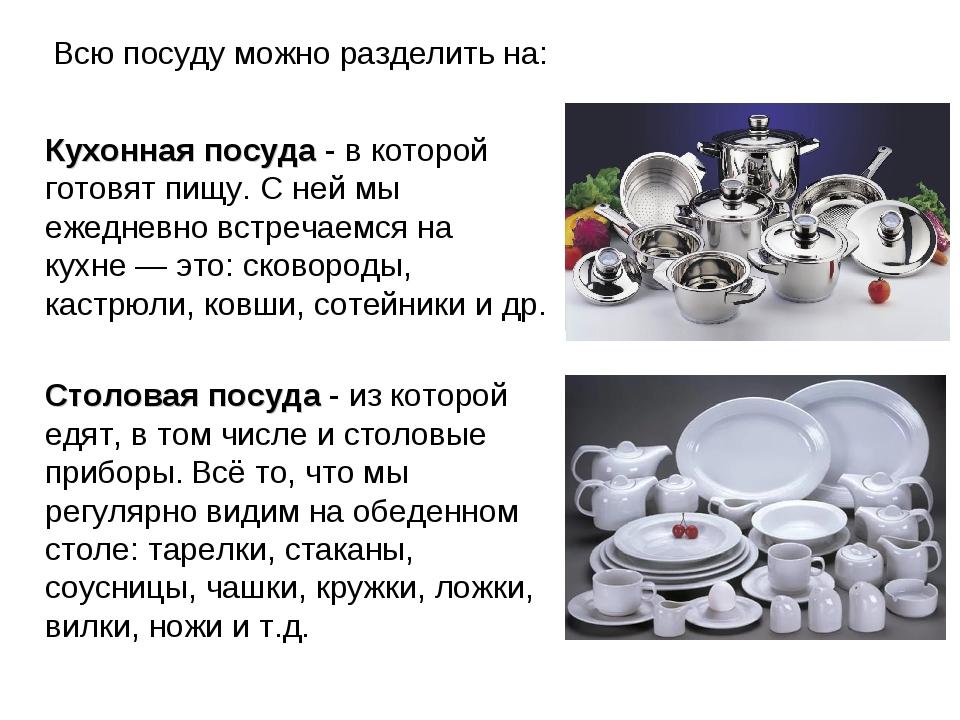 Фарфор и фаянс: такие разные грани керамики. чем отличаются и как выбрать | справочник антиквариата — «лермонтов»