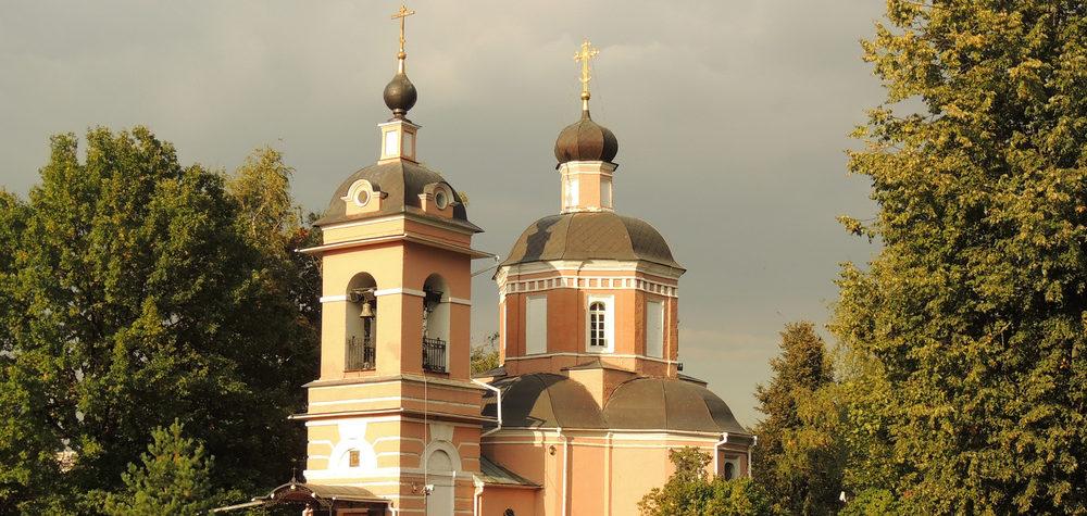 Что такое церковь христова?