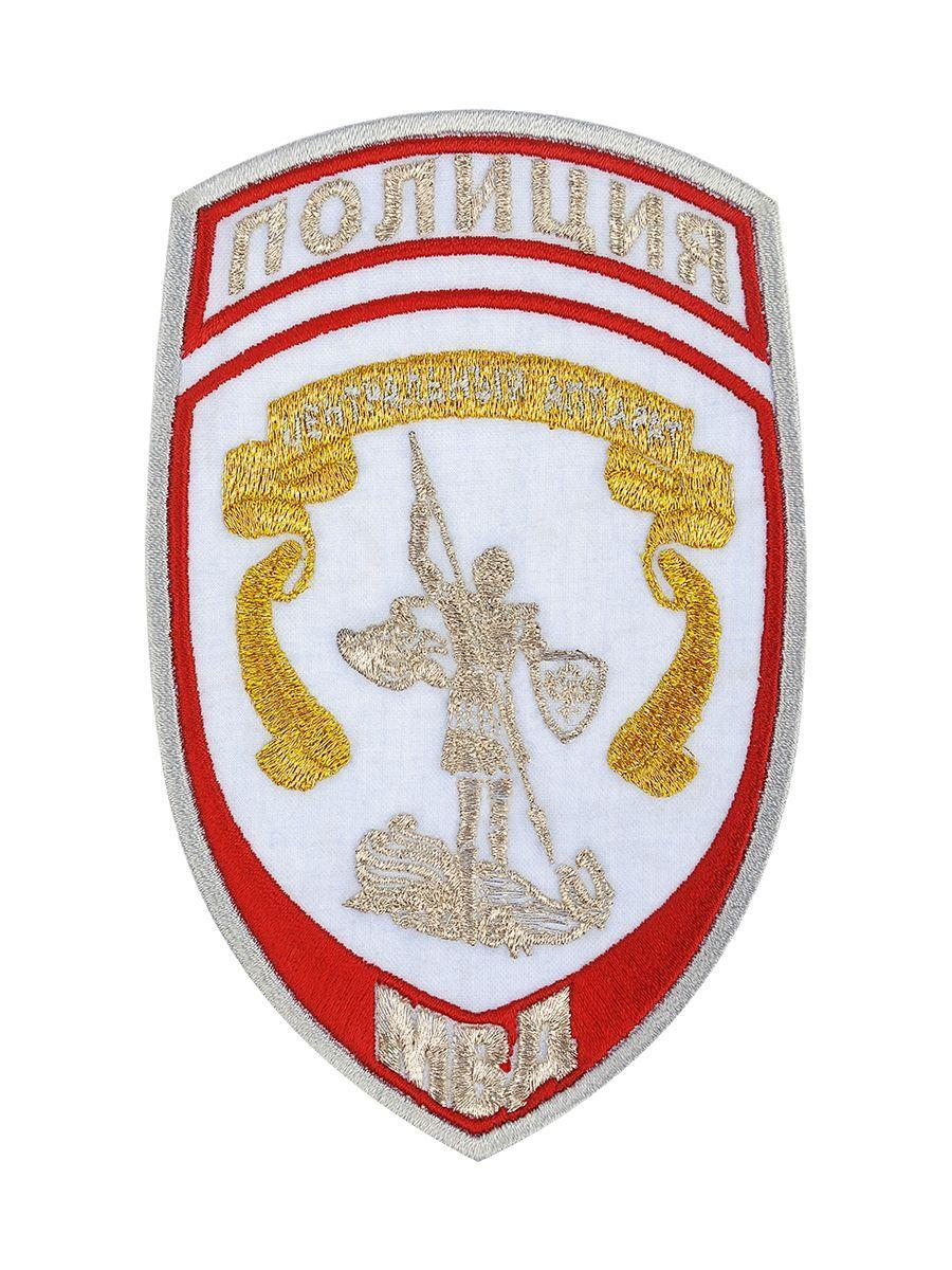 Шеврон (знак различия) — википедия с видео // wiki 2