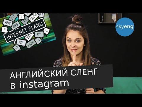 Что такое mood в инстаграме — что означает в instagram: сокращение dm — что это