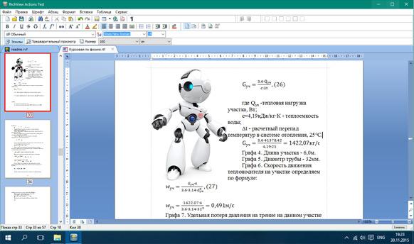 В чем разница между doc и docx файлами и как их восстановить? - 2020 год