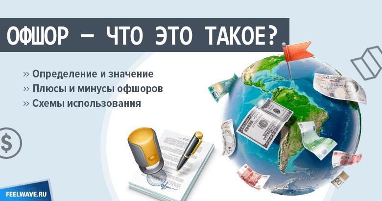 Что такое хз на молодежном сленге – что значит хз? значение аббревиатуры :: syl.ru - offvkontakte.ru