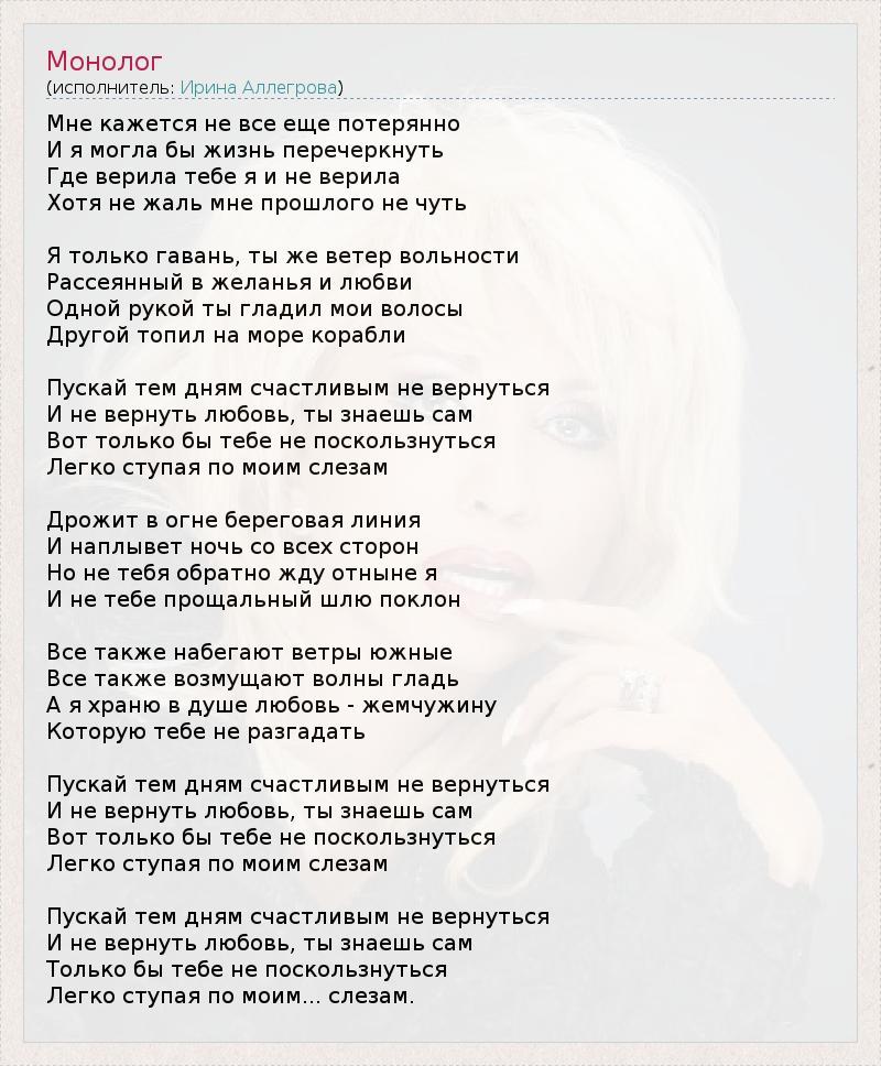 Что такое диалог и монолог? виды, примеры :: syl.ru