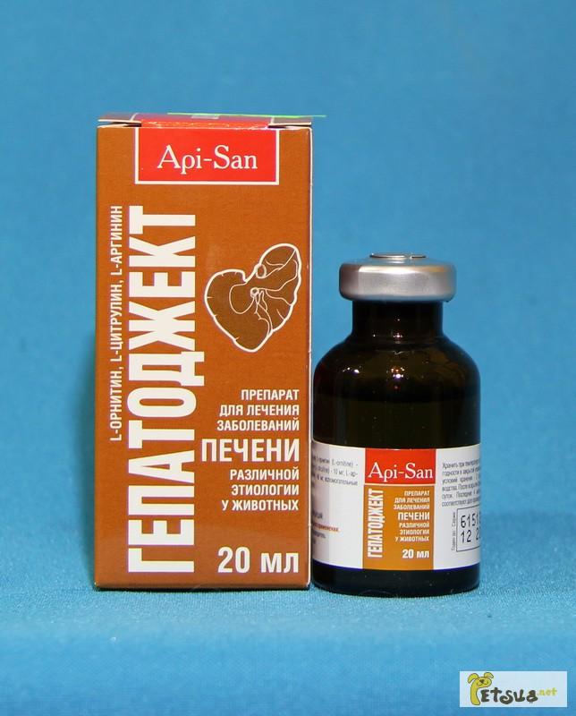 Бетаин гидрохлорид - здоровая жизнь - 2020