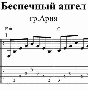 Онлайн аккорды и табулатуры startabs