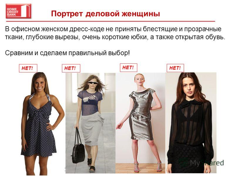 Мужской дресс-код: виды, правила выбора комплектов для различных мероприятий