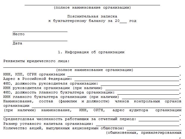 Озп: расшифровка, все принятые значения аббревиатуры