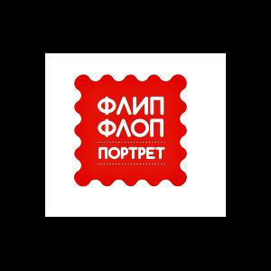 Флип флоп технология. флип флоп технология в станице ленинградской флип флоп портреты