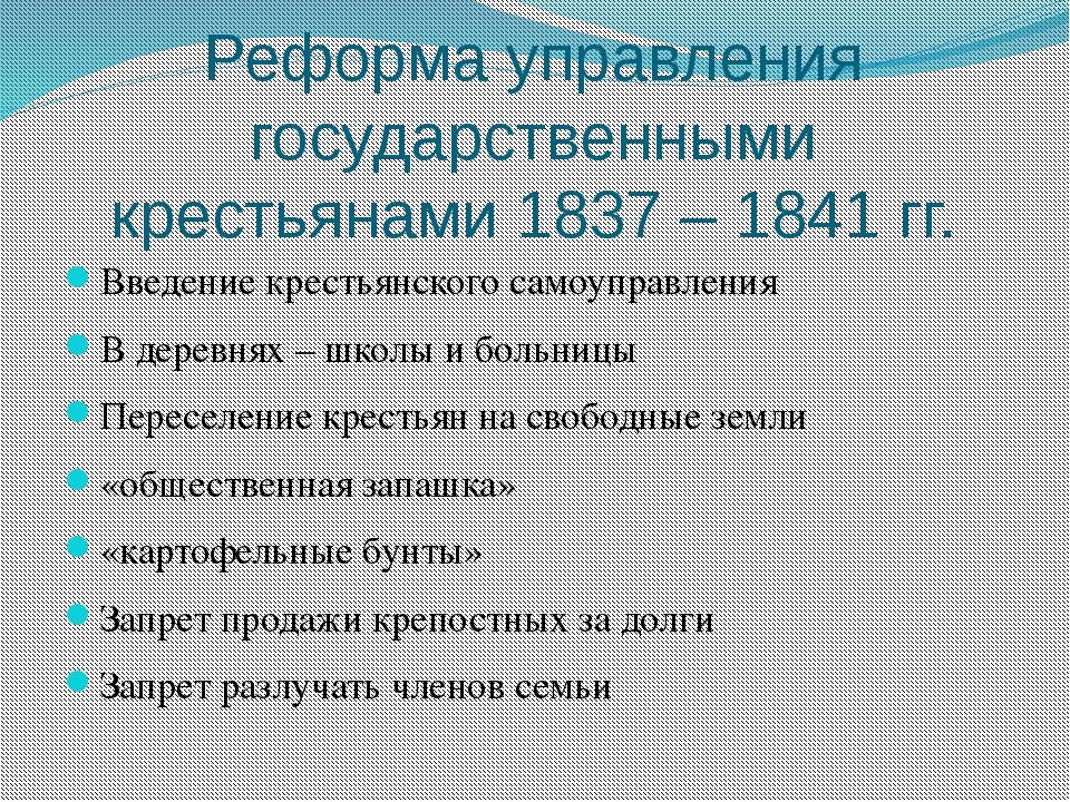 Реформа - это… что такое реформы. реформы в россии