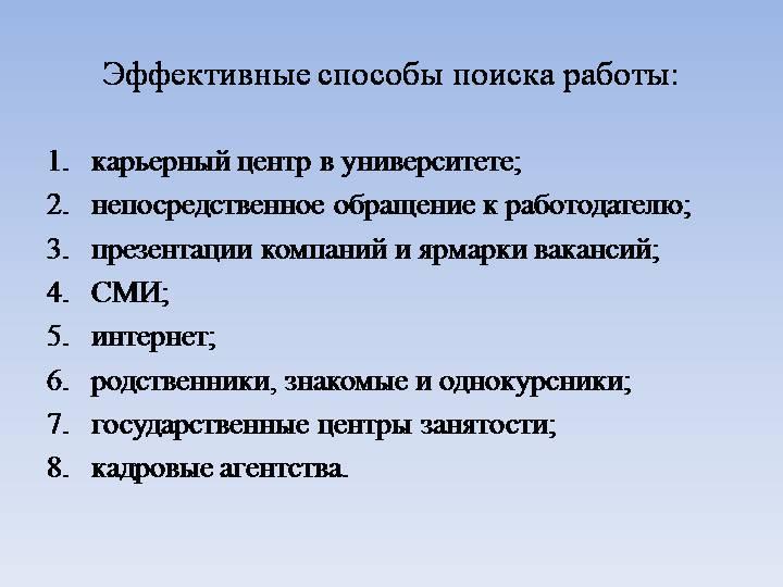 Рекрутер – кто это и чем он занимается, как стать рекрутером фрилансером   kadrof.ru