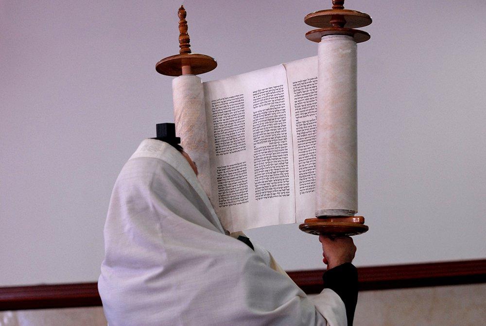 Что такое иудаизм