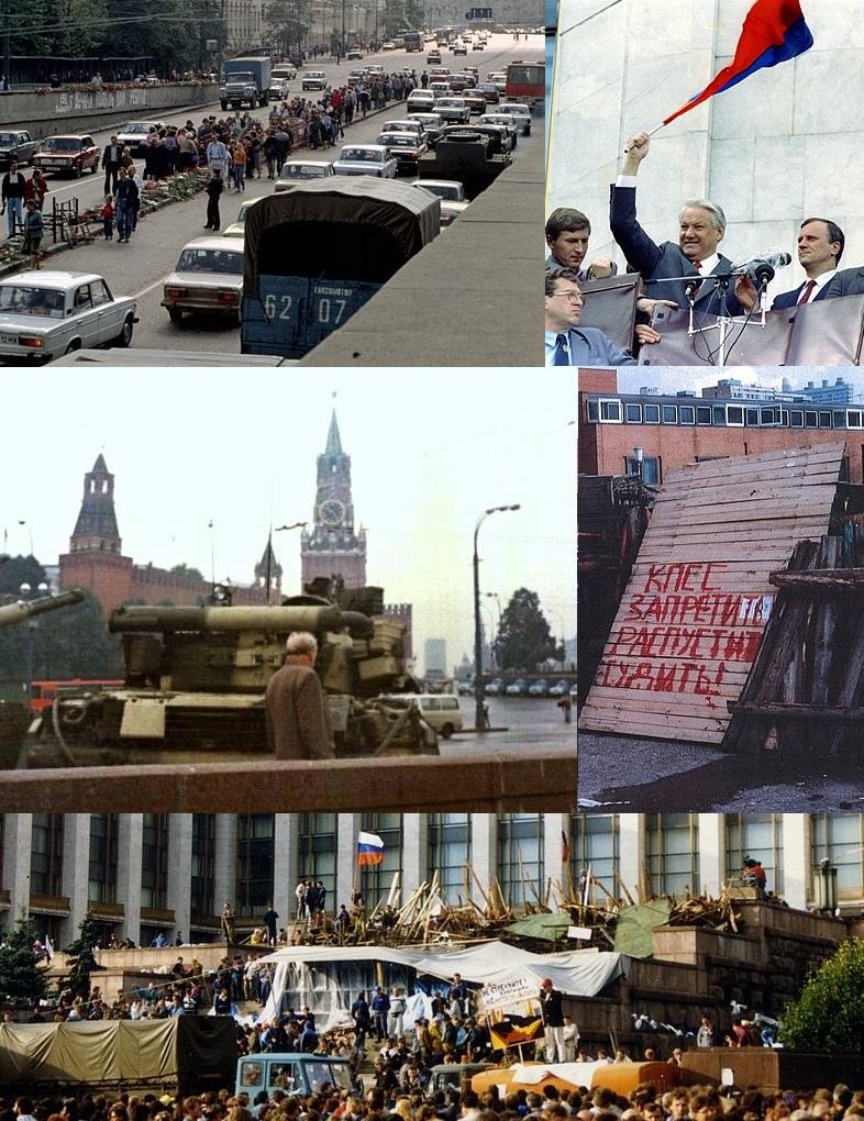 Августовский путч 1991-го - причины, хронология, последствия. деятельность гкчп и распад ссср   bankstoday