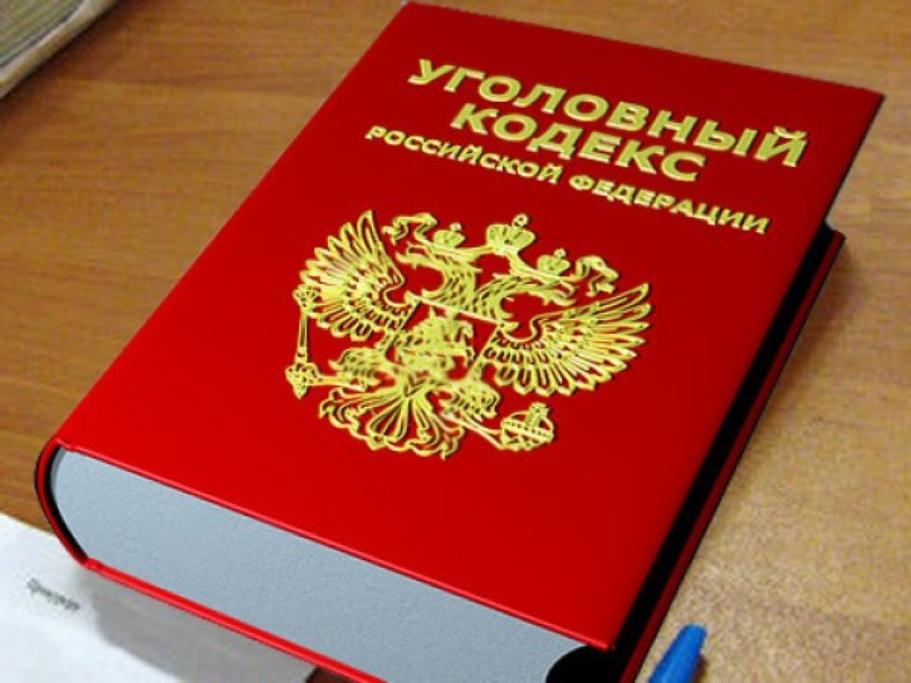 Что такое кодекс: это книга или свод правил? :: syl.ru