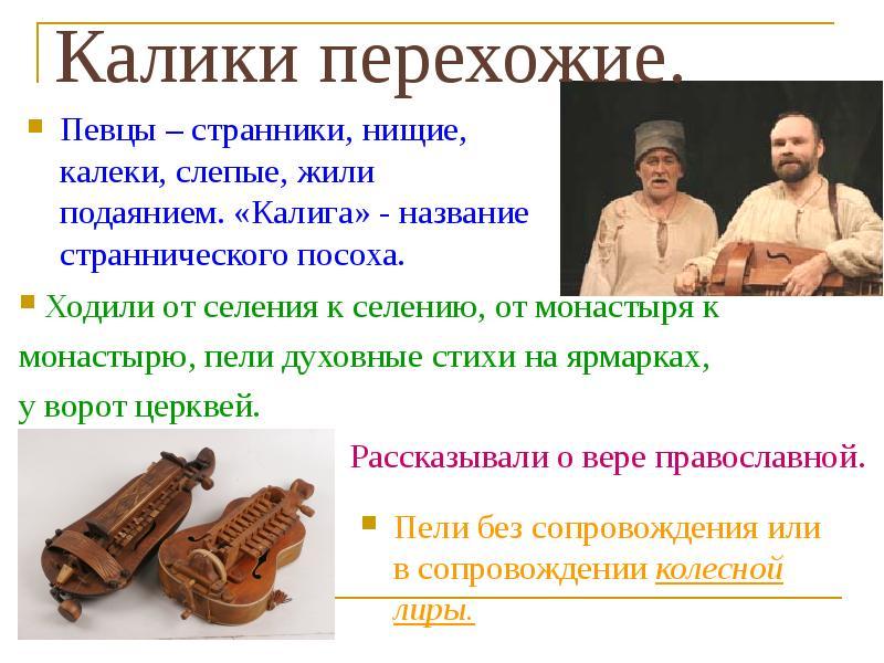 Кан-калик, виктор абрамович — википедия. что такое кан-калик, виктор абрамович