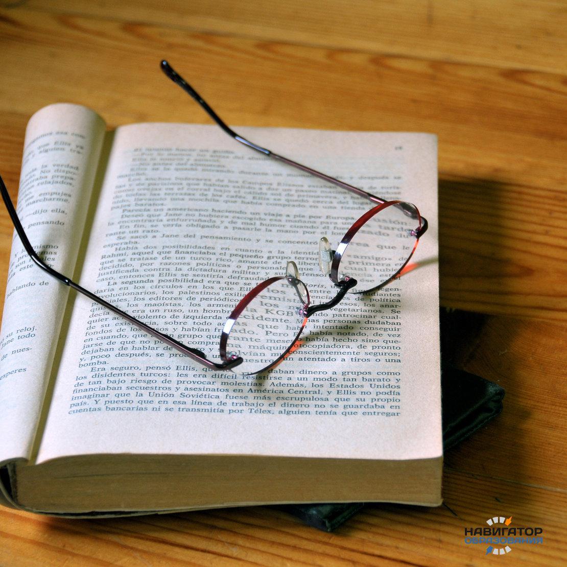 Профессия лингвист | университет синергия