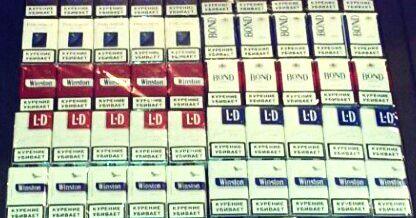 Что такое мрц при продаже табачной продукции | загранник