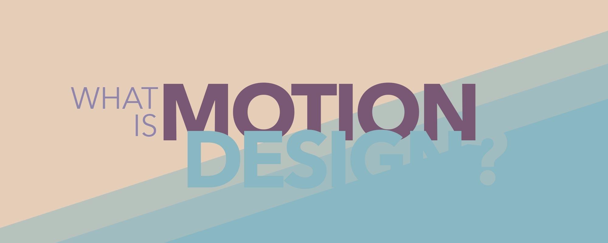 Motion design на личном опыте | skvot
