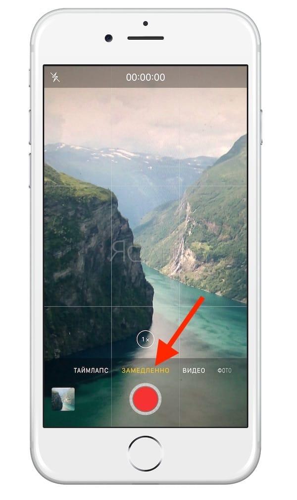Как сделать time-lapse на iphone | catamobile