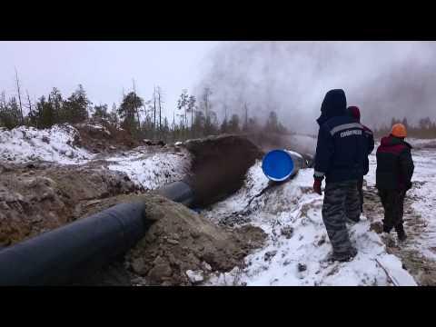 Лупинг газопровода что это