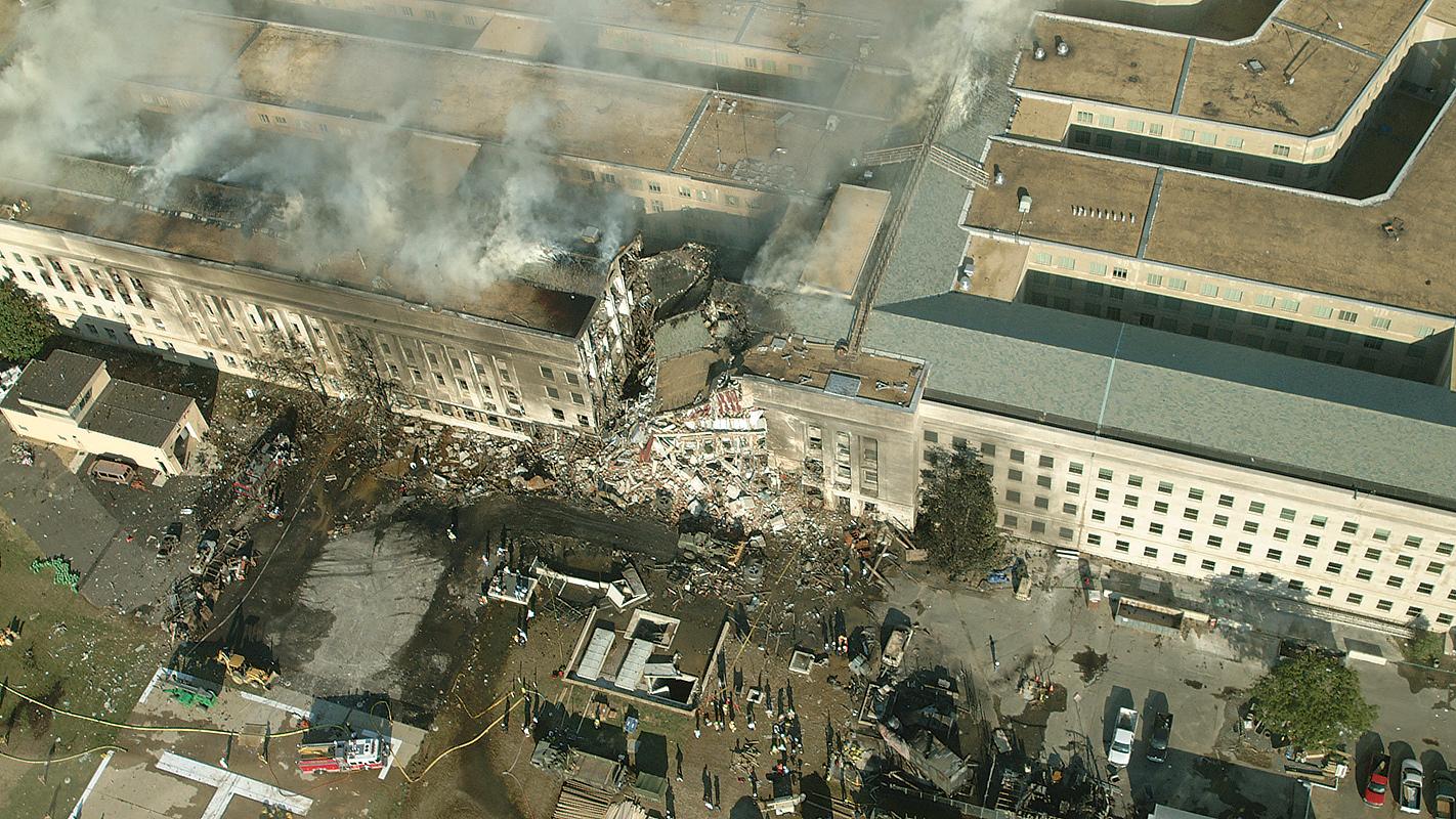 Пентагон — википедия