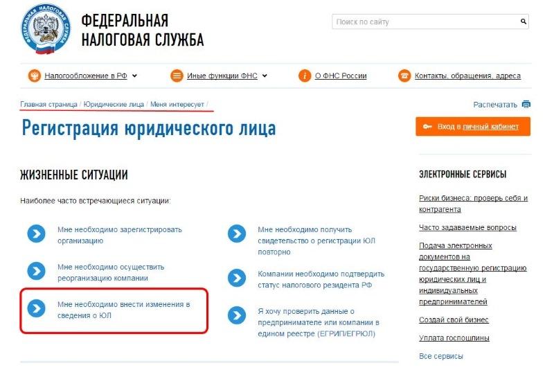 Коды оквэд: что это такое, как выбрать, сколько оквэд можно указать при регистрации ип и ооо | kadrof.ru
