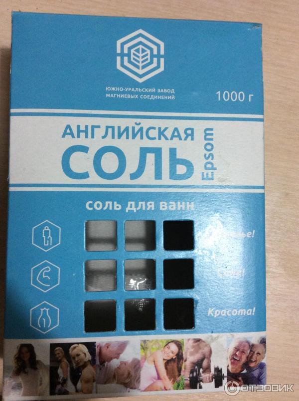 Эпсом-соль - английская соль: лечебные свойства и применение :: syl.ru