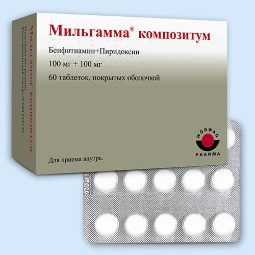 Мильгамма композитум таблетки, покрытые оболочкой: инструкция, описание pharmprice