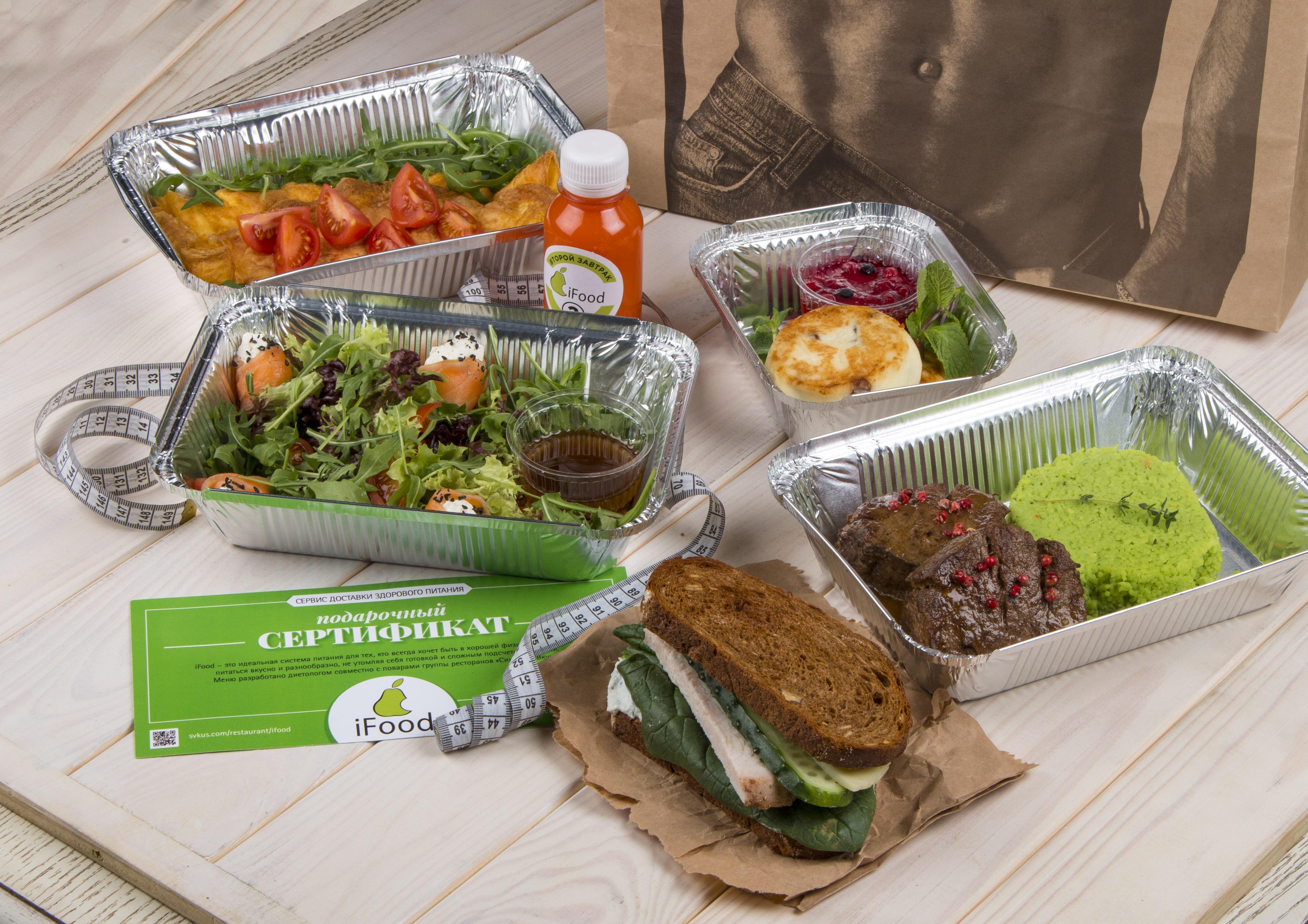 Здоровое питание для всей семьи: выбираем полезные продукты и составляем меню на каждый день