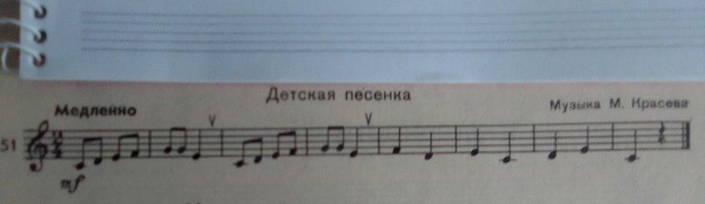 Рондо - это что такое? что такое рондо в музыке?