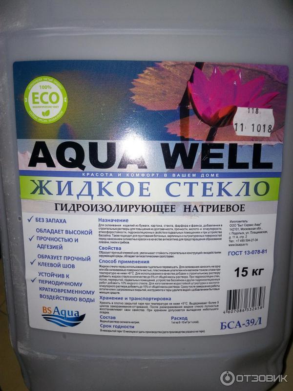 Жидкое стекло: виды, сфера применения, плюсы и минусы - vodatyt.ru