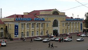 Карагандинская область, регион - казахстан