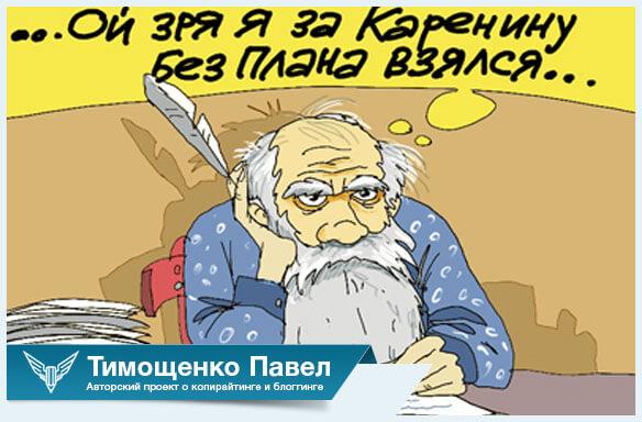 Как составлять план текста: супер-шпаргалка по русскому