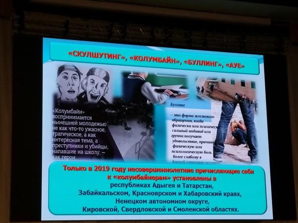 Стрельба в школах сша, россии и мире - истории, примеры, причины, исследования | school shooting в америке - фото и убийцы