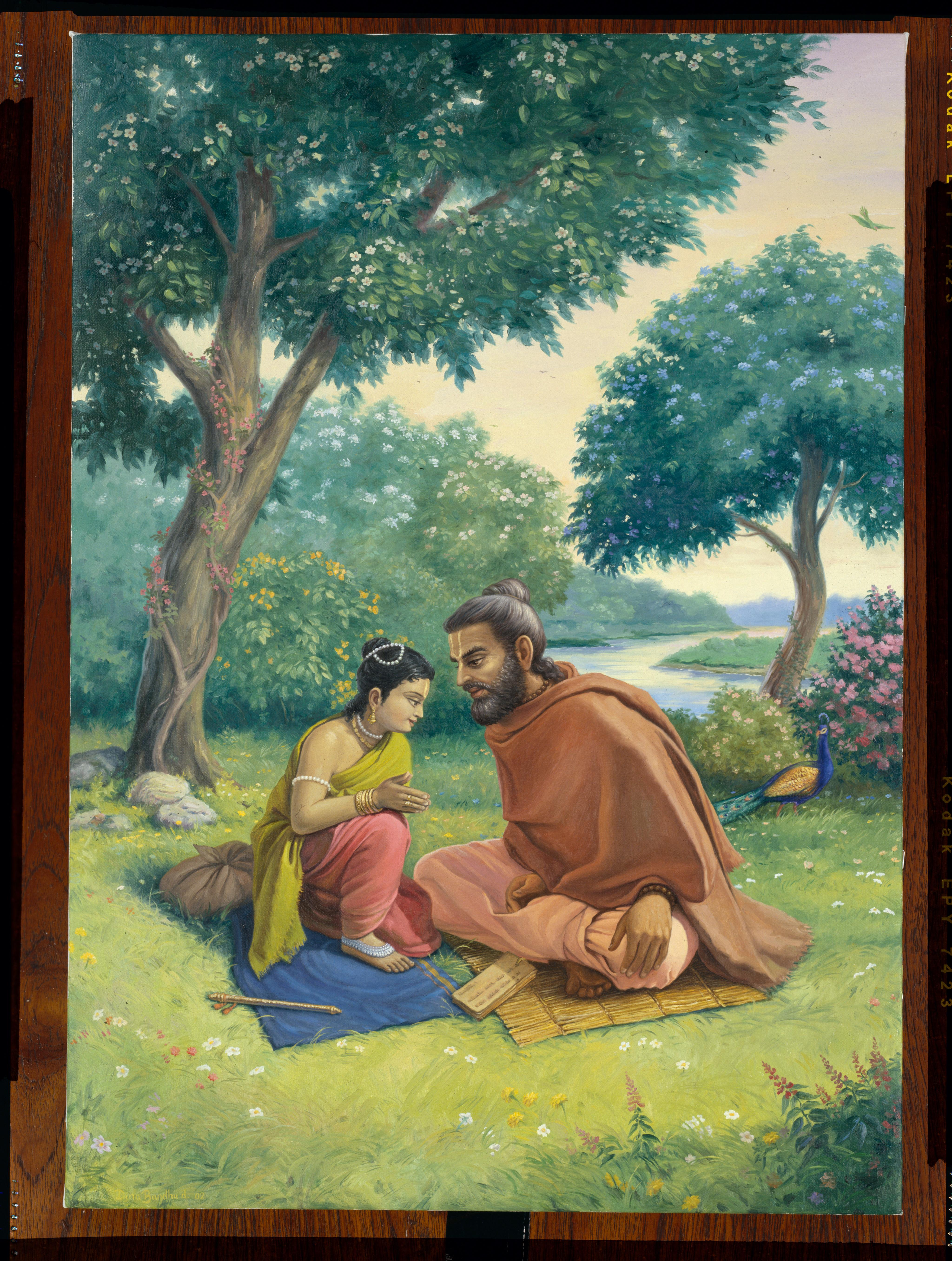 Guru — википедия. что такое guru