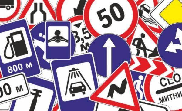 Основные понятия и термины — правила дорожного движения