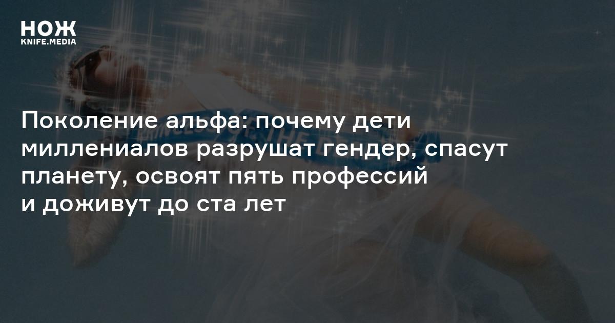 Значение слова «поколение» в 10 онлайн словарях даль, ожегов, ефремова и др. - glosum.ru