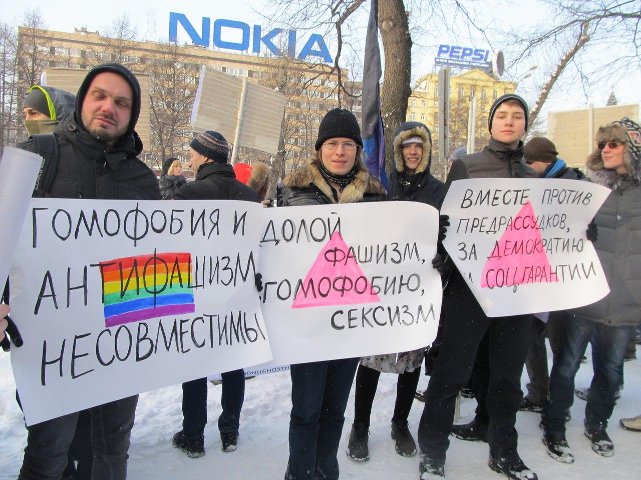 Гомофобия (homophobia) что это такое простыми словами