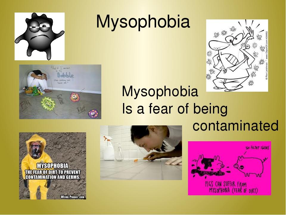 Мизофобия или страх микробов