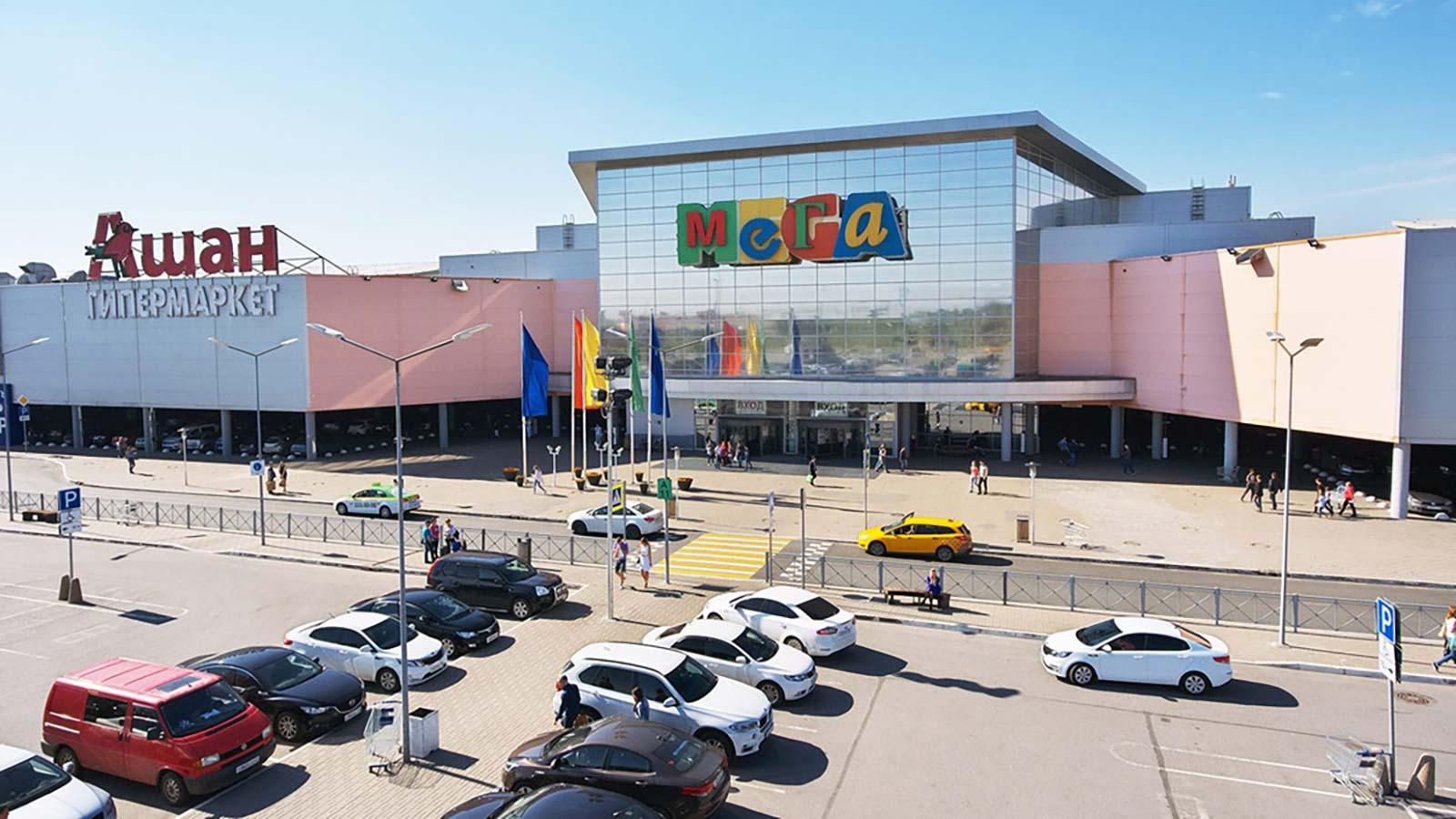 Мега (сеть торговых центров)