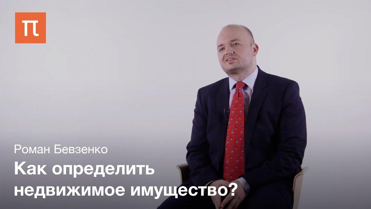Что такое яндекс недвижимость   лучшее место для жизни в россии
