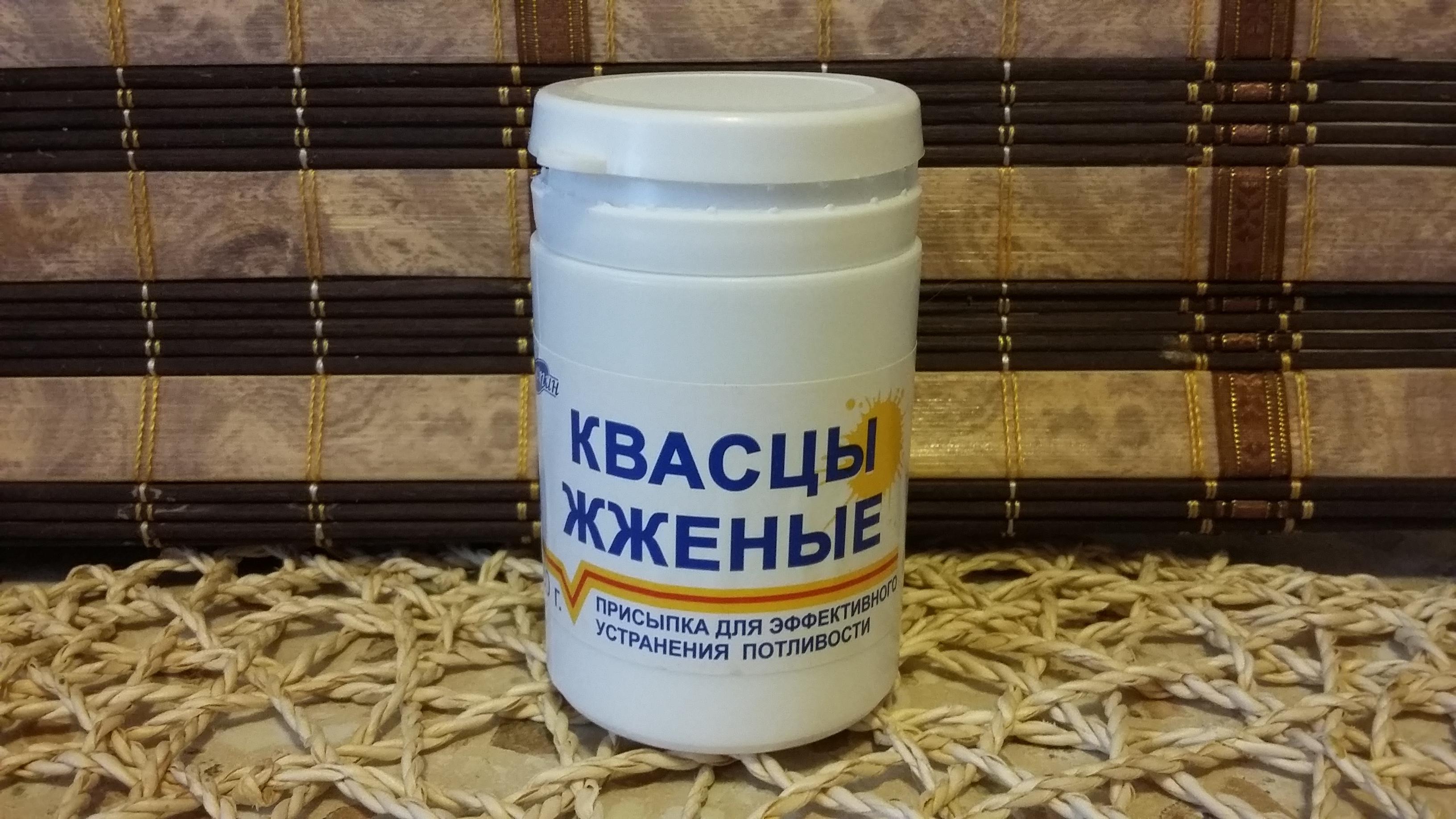 Алюмокалиевые квасцы - как применяются в медицине и для защиты от пота, польза и стоимость в аптеке