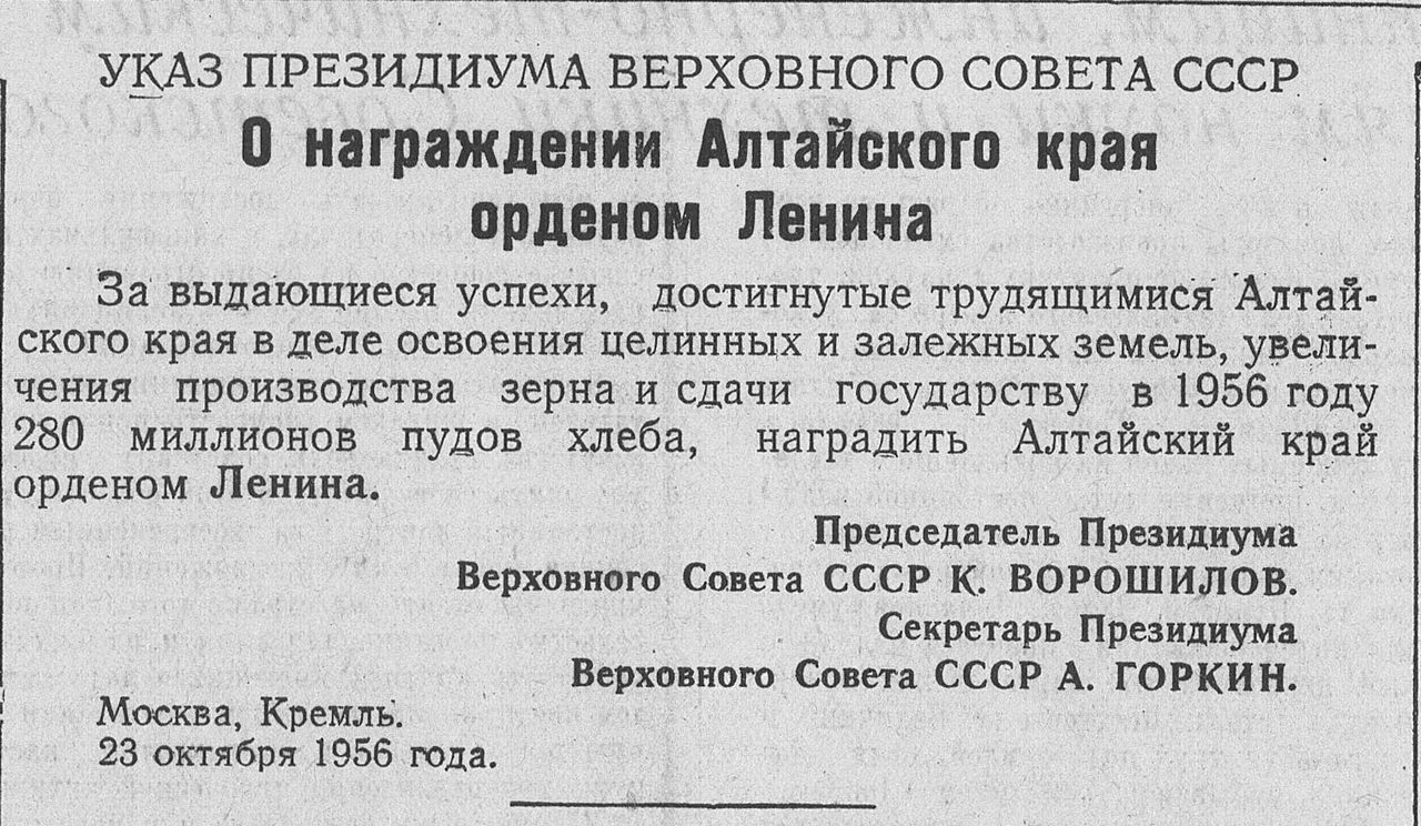 Целина - это что? значение освоения целины в послевоенные годы в ссср :: syl.ru
