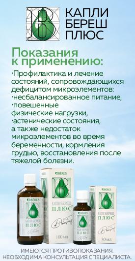 Как принимать фолиевую кислоту? дозировка для женщин, мужчин и детей