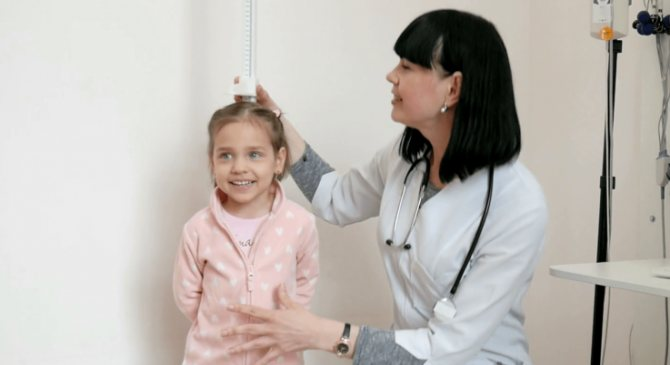 Гипотрофия у детей