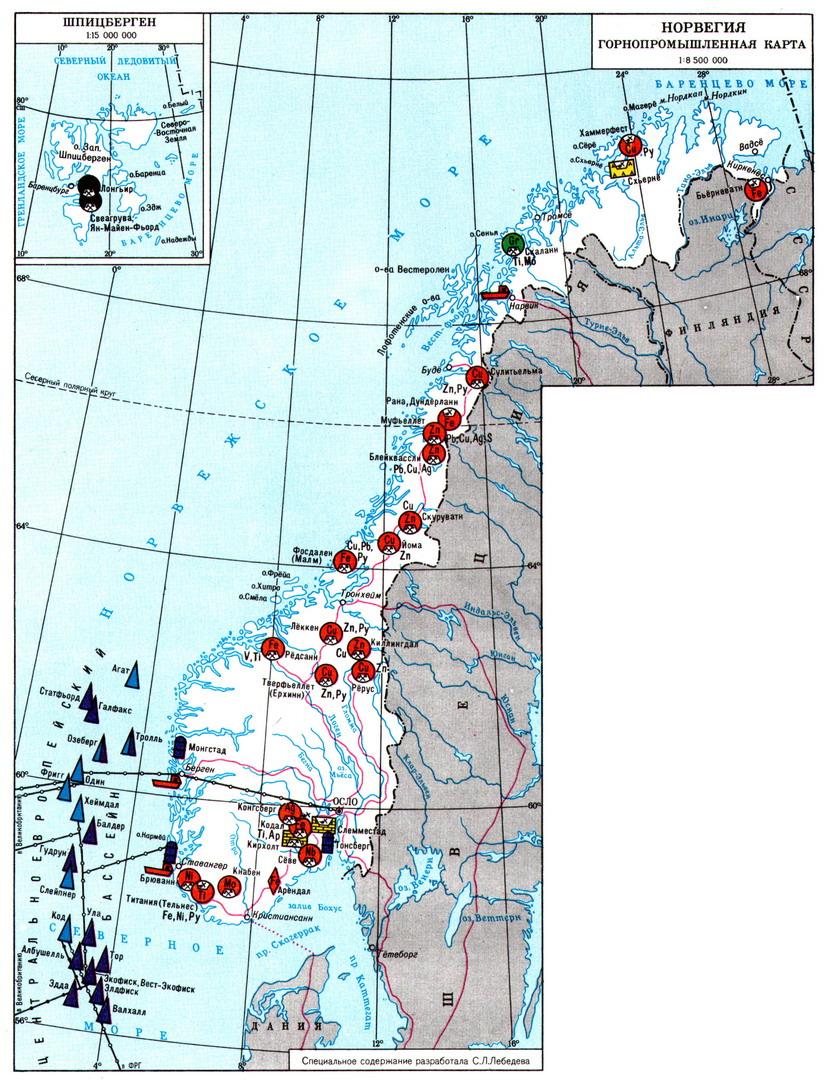 Новейшая тектоника — википедия. что такое новейшая тектоника