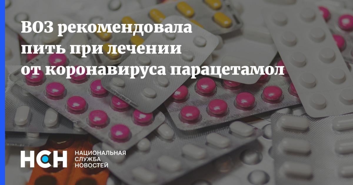 3 типа людей, кому нельзя делать прививку от коронавируса — какие есть противопоказания