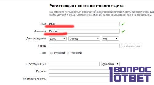 Что такое емейл (email) и как создать электронную почту в разных сервисах